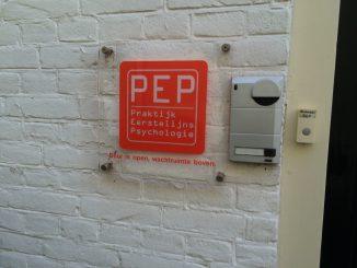 Psychologiepraktijk PEP Baarn IMG_7091-e1481895211939 Nieuws op onze site  Praktijk PEP