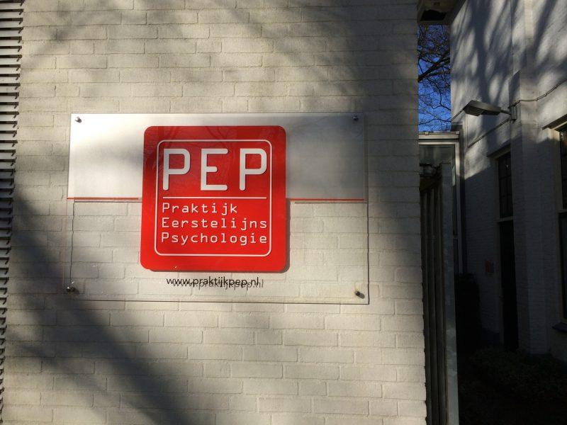 Psychologiepraktijk PEP Baarn IMG_7107 Home  Praktijk PEP